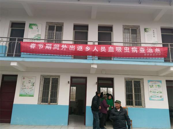 安庆市血防所业务党支部深入基层开展返乡人员血吸虫病查