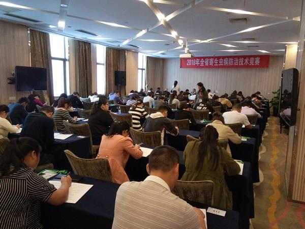 2018年全省寄生虫病防治技术竞赛在合肥成功举行